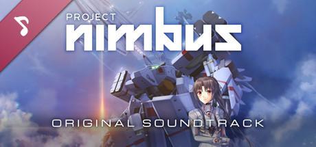 Купить Project Nimbus - Original Soundtrack (DLC)
