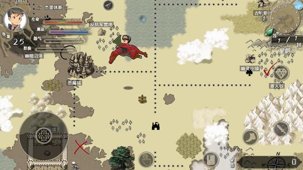 Screenshot of 巅峰骑士团
