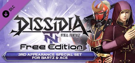 Купить DFF NT: 3rd Appearance Special Set for Bartz & Ace (DLC)
