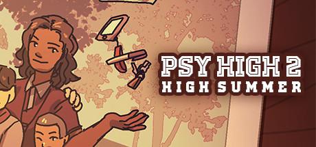 Купить Psy High 2: High Summer