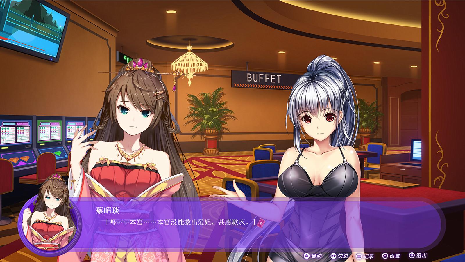 Landlord Girls (斗地主少女)