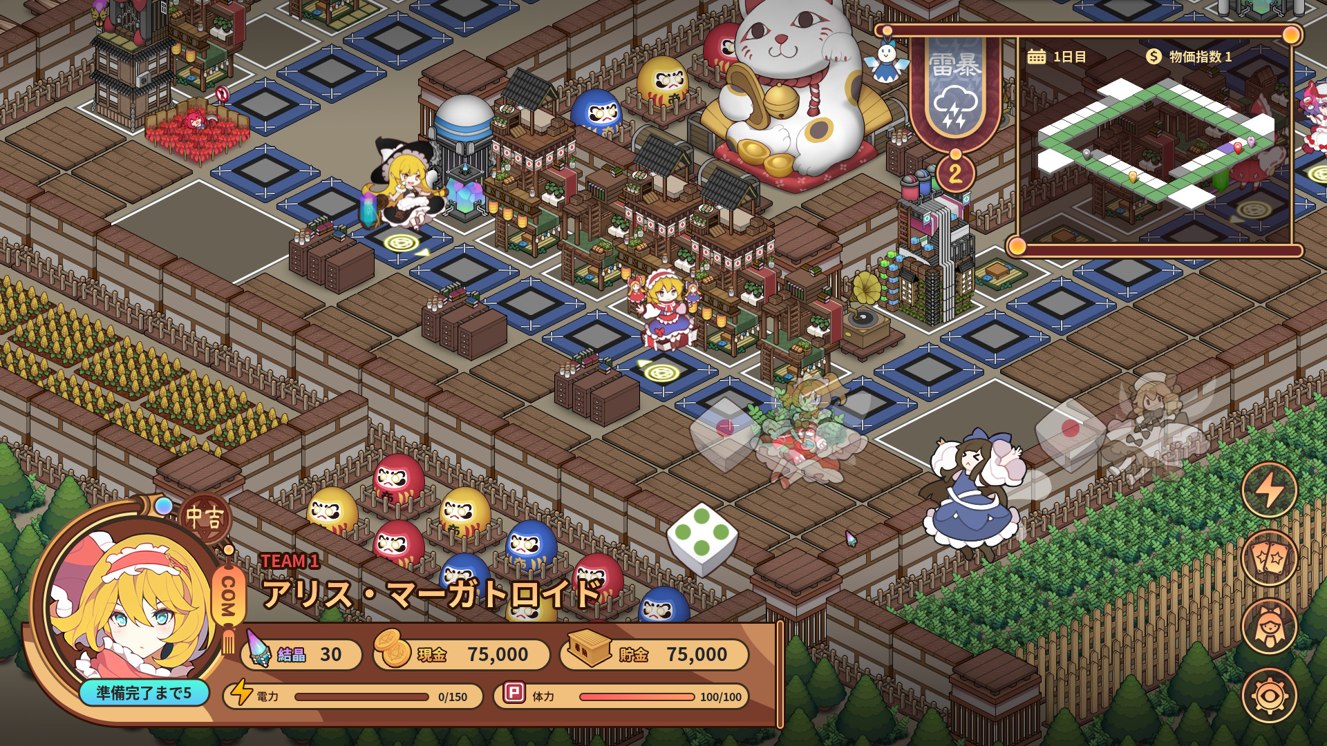 Touhou Ibunseki - Ayaria Dawn: ReCreation บน Steam