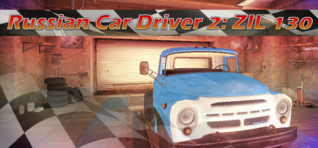 Russian Car Driver 2: ZIL 130