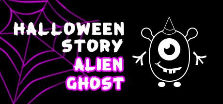 HalloweenStory cover art