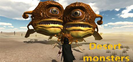 Купить Desert monsters