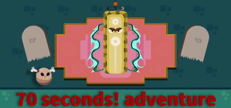 70 Seconds! Adventure title thumbnail