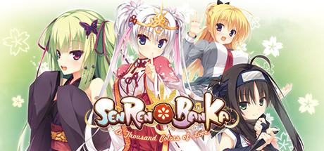Senren*Banka Free Download
