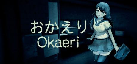 Save 10% on Okaeri on Steam