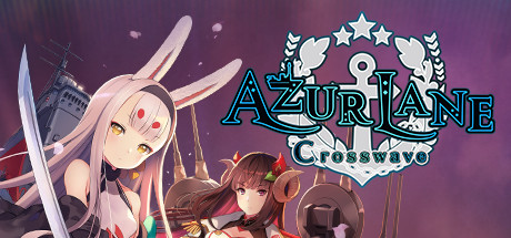 Azur Lane Crosswave