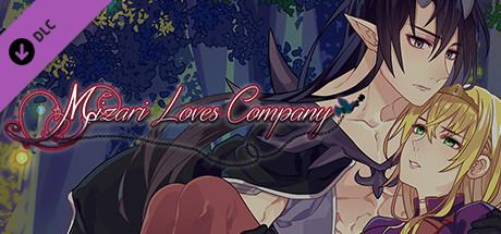 Купить Mizari Loves Company - Mimi Dakimakura (DLC)