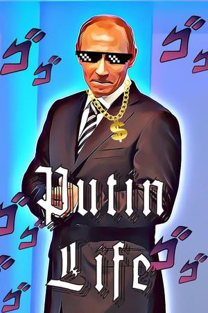 Putin Life poster image on Steam Backlog