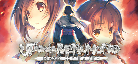 Utawarerumono: Mask of Truth Capa