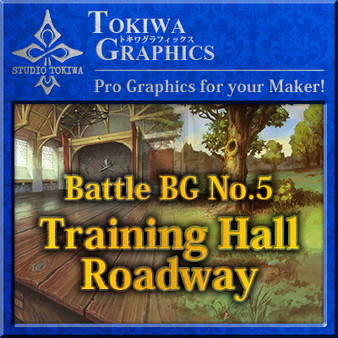 RPG Maker MV - TOKIWA GRAPHICS Battle BG No 5 Training Hall/Roadway