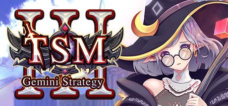 TSM3:Gemini Strategy/双子战纪