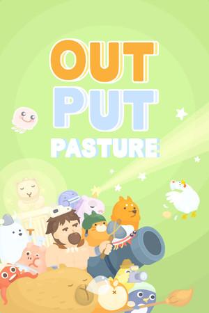 Серверы Output Pasture