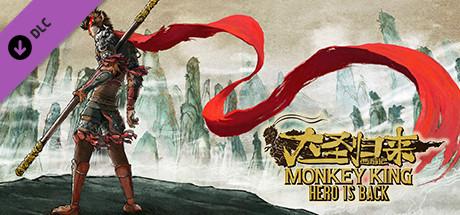 Купить MONKEY KING: HERO IS BACK DLC - Lotus (In-game Item)