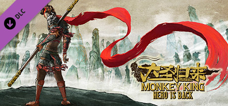 Купить MONKEY KING: HERO IS BACK DLC - Soul Charming Necklace (In-game Item)