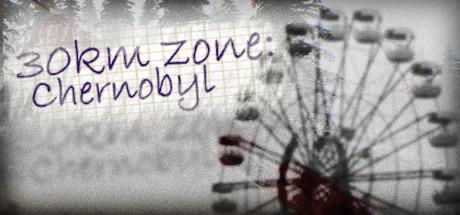 30km survival zone: Chernobyl