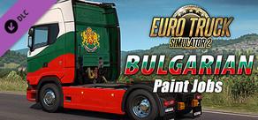 ETS_BulgarianPaints