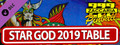 Zaccaria Pinball - Star God 2019 Table