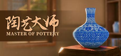 Master Of Pottery Thumbnail
