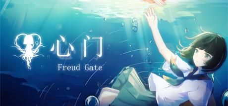 Freud Gate Capa