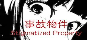 Stigmatized Property | 事故物件
