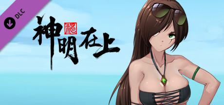 Купить Zengeon-Grab your Summer Memory (swimwear #3) (DLC)