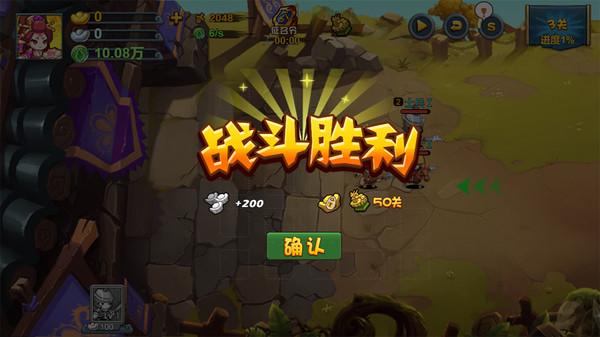 Скриншот из TD Strategy of Three kingdoms⁄塔防三国