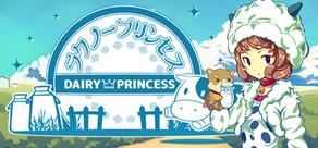 Dairy Princess