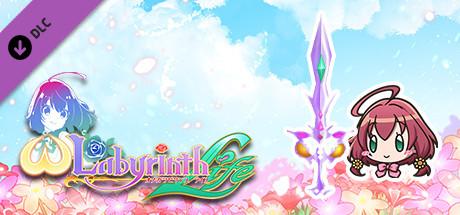 Omega Labyrinth Life - Vox Brysteleif