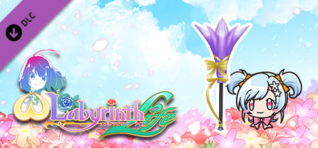 Omega Labyrinth Life - Vox Bluriades