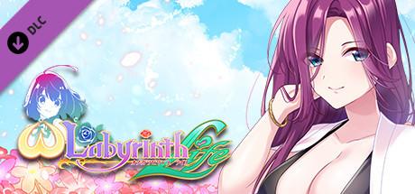 Omega Labyrinth Life - Costume: Yurika (Swimsuit)