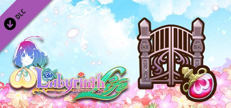 Omega Labyrinth Life - Additional Dungeon: Mystic Omega Spot