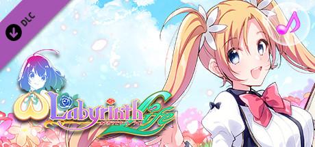 Omega Labyrinth Life - Character Song: Berune