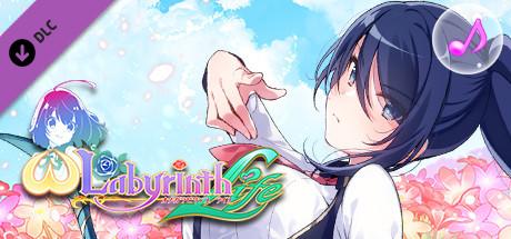 Купить Omega Labyrinth Life - Character Song: Mio (DLC)