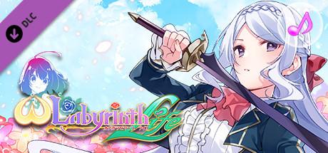Omega Labyrinth Life - Character Song: Nanami