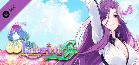 Omega Labyrinth Life - Character Song: Yurika