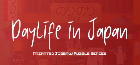 Daylife in Japan - Animated Jigsaw Puzzle Series