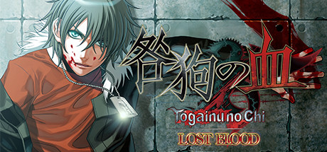 Togainu no Chi ~Lost Blood~