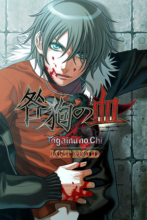 Togainu no Chi ~Lost Blood~ poster image on Steam Backlog