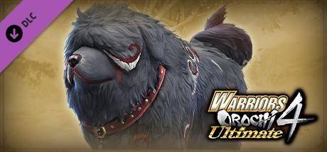 Купить WARRIORS OROCHI 4 Ultimate - Sacred Treasure `Garm` (DLC)