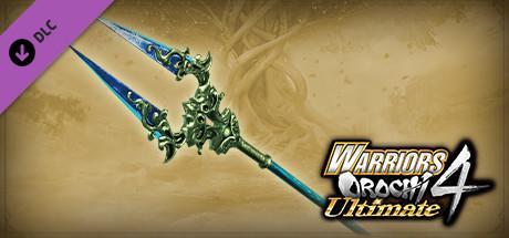 WARRIORS OROCHI 4 Ultimate - Sacred Treasure `World Tree Bident`