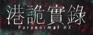 ParanormalHK
