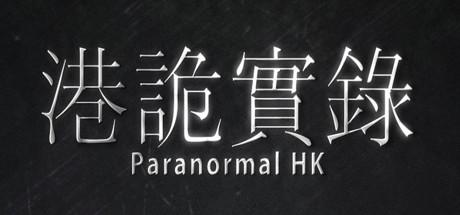 ParanormalHK Capa