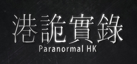 港詭實錄ParanormalHK technical specifications for laptop