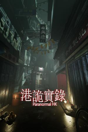 港詭實錄ParanormalHK poster image on Steam Backlog