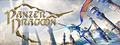 Panzer Dragoon: Remake-game