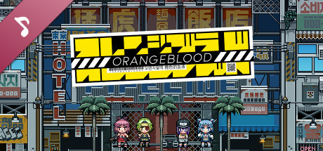 Orangeblood OST
