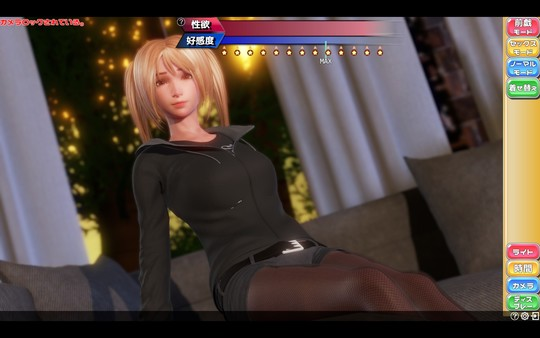 Скриншот из PerfectLover Demo